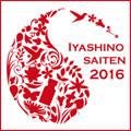 event_logo2016_r_s